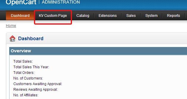 screenshot-of-admin-menu-link